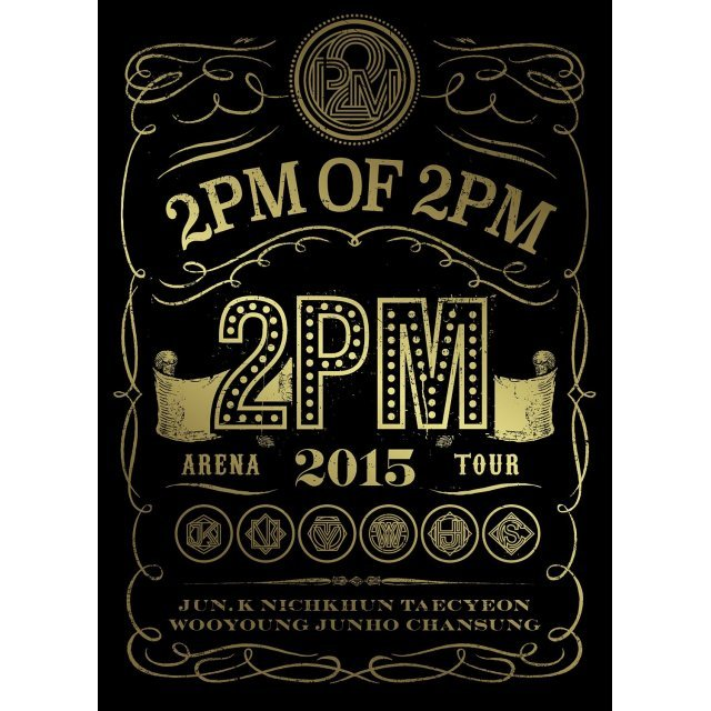 Arena Tour 2015 - 2pmOf 2pm [Limited Edition]