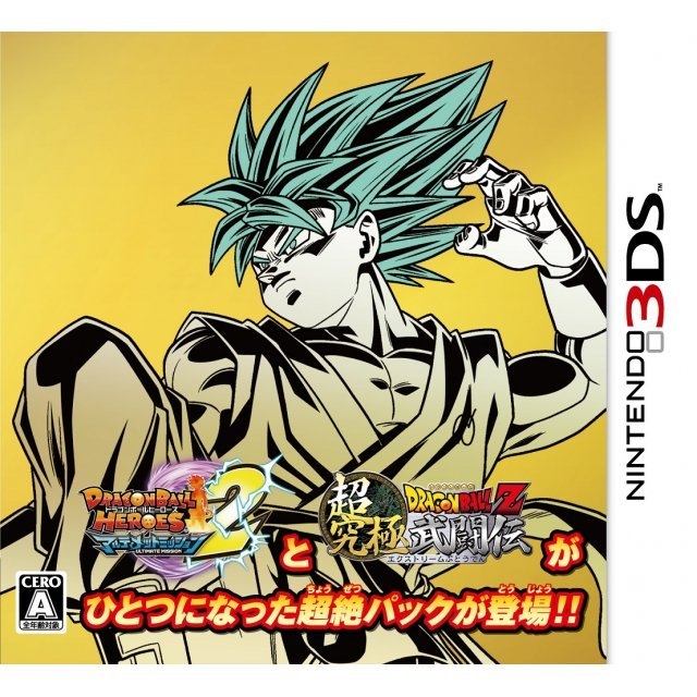 Dragon Ball Z Chou Kyuukyoku Heroes W Pack