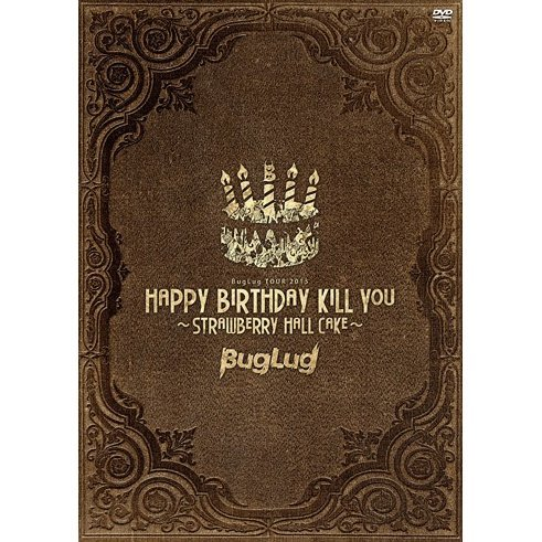 Happy Birthday Kill You - Strawberry Hall Cake Live Dvd