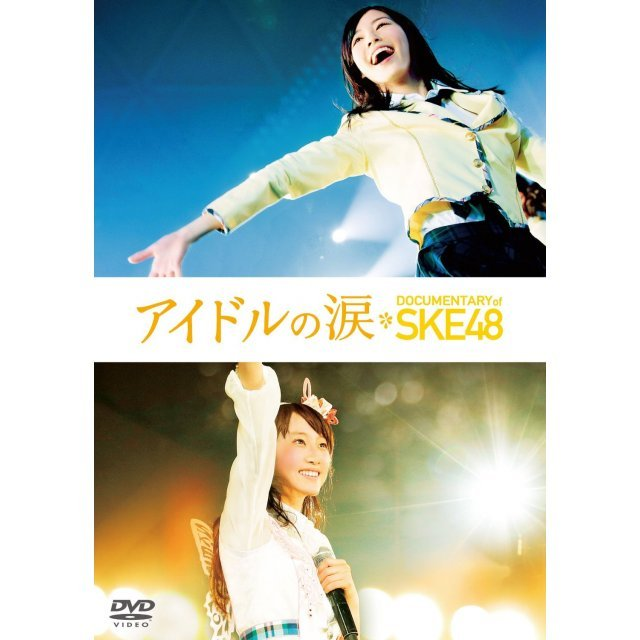 Idol No Namida Documentary Of Ske48 Special Edition