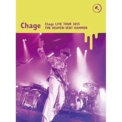 Live Tour 2015 - Tenshi ga Kureta Hammer [Blu-ray+2CD Limited Edition]