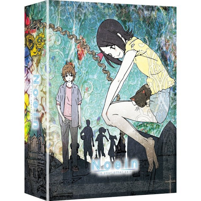 Noein: To Your Other Self - The Complete Series (Limited Edition) [Blu-ray+DVD]