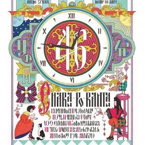 Onna No 46 Pun [CD+DVD]