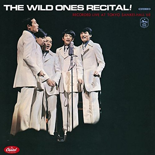 Wild Ones Recital '68 [SHM-CD]
