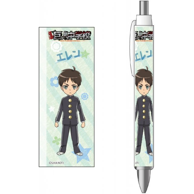 Attack on Titan Junior High Ballpoint Pen: Eren Yeager