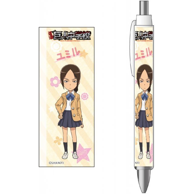 Attack on Titan Junior High Ballpoint Pen: Ymir