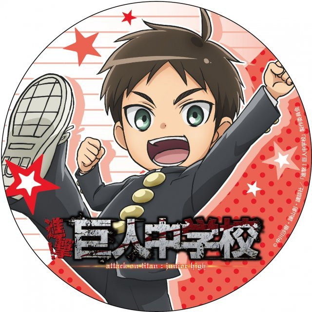 Attack on Titan Junior High Deka Can Badge: Eren Yeager