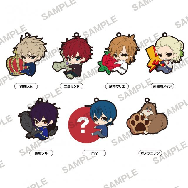 Dance with Devils PitaColle Rubber Strap (Set of 7 pieces)