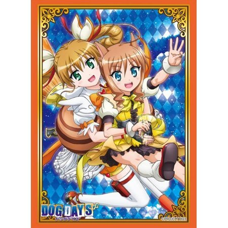 Dog Days Bushiroad Sleeve Collection High-grade Vol. 966: Rebecca & Couvert