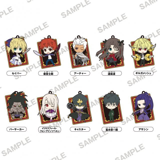 Fate/stay night: Unlimited Blade Works Frame in Strap (Set of 10 pieces)