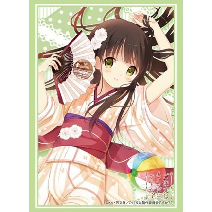Gochumon wa Usagi Desu ka?? Bushiroad Sleeve Collection High-grade Vol. 962: Chiya