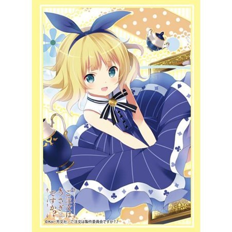 Gochumon wa Usagi Desu ka?? Bushiroad Sleeve Collection High-grade Vol. 963: Sharo