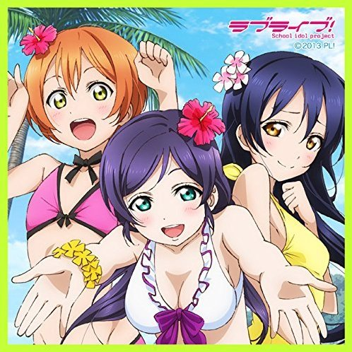 Love Live! Microfiber CD Jacket Mini Towel: Binetsu Kara Mystery