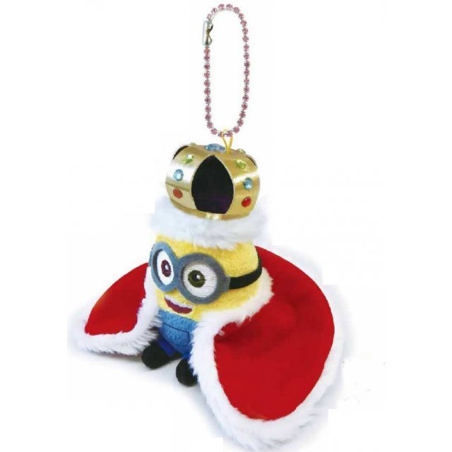 Minions Plush with Ball Chain: Premium King Bob