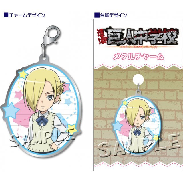 Attack on Titan Junior High Metal Charm: Annie