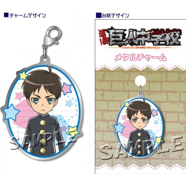 Attack on Titan Junior High Metal Charm: Eren
