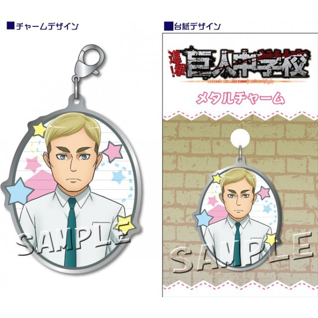 Attack on Titan Junior High Metal Charm: Erwin