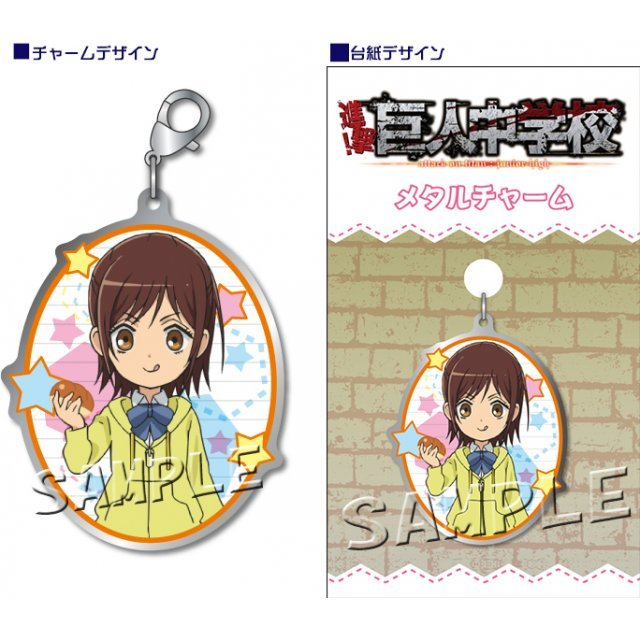 Attack on Titan Junior High Metal Charm: Sasha