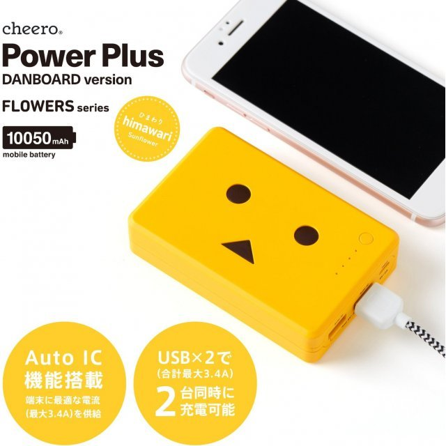 cheero Power Plus DANBOARD Version FLOWERS series Himawari (10050mAh)