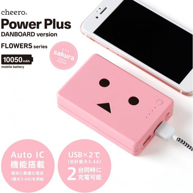 cheero Power Plus DANBOARD Version FLOWERS series Sakura (10050mAh)