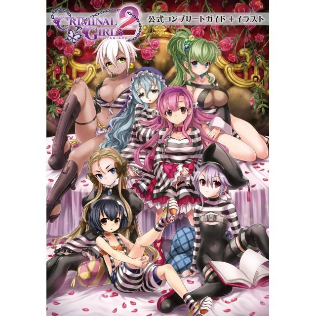 Criminal Girls 2 Koshiki Complete Guide + Illustrations