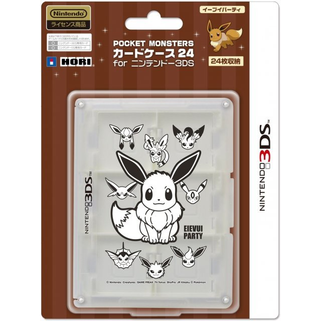 Pokemon Card Case 24 for 3DS (Eievui Party)