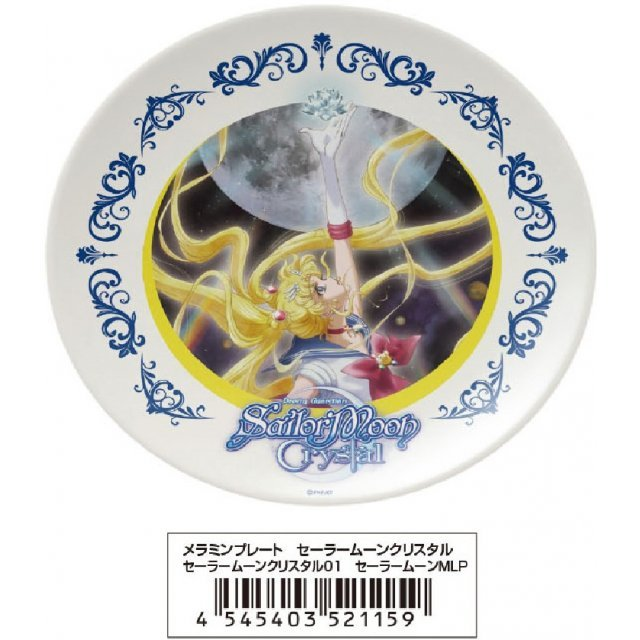 Sailor Moon Crystal Melamine Plate: 01 Moon MLP