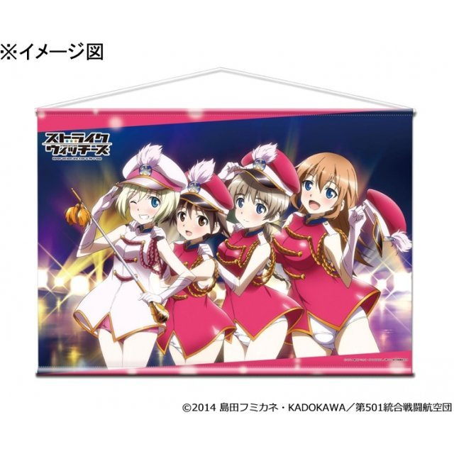 Strike Witches Operation Victory Arrow Extra Large Double Suede Wall Scroll 2 Horizontal