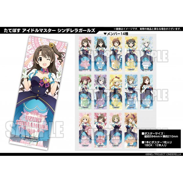 Tatepos The Idolm@ster Cinderella Girls (Set of 12 pieces)