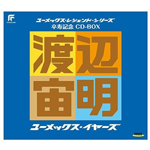 Chumei Watanabe Sotsuju Kinen CD Box Youmex Years [Limited Edition]