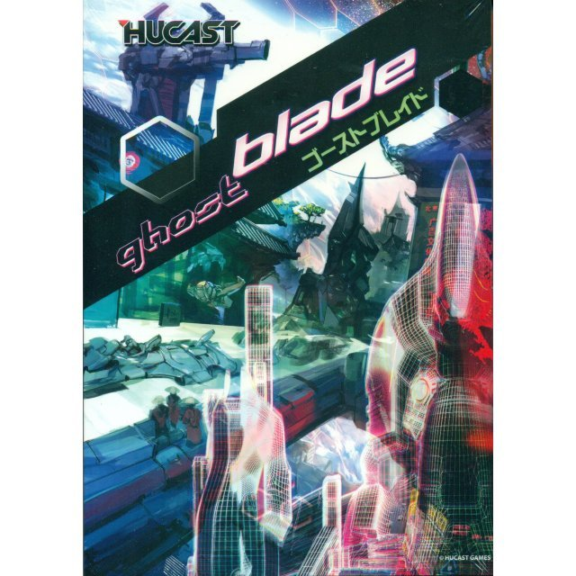 Ghost Blade [Collector's Edition]