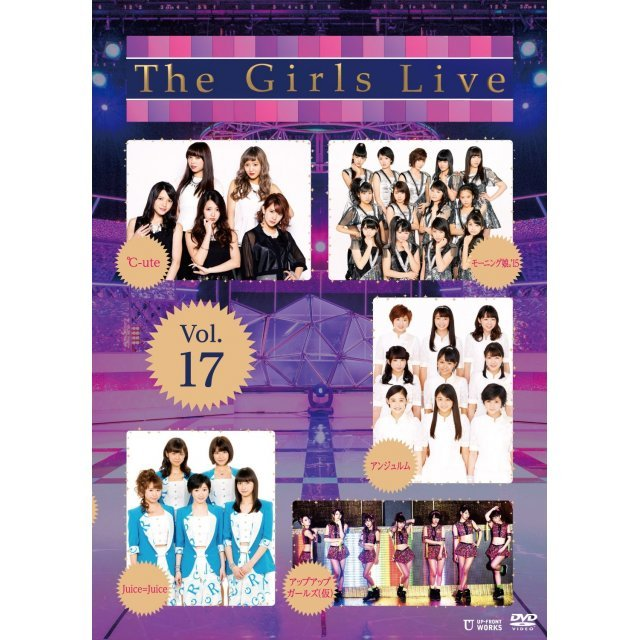 Girls Live Vol.17