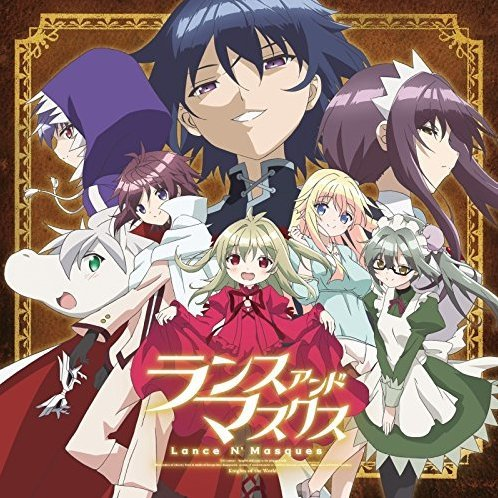 Lance N' Masques Original Soundtrack