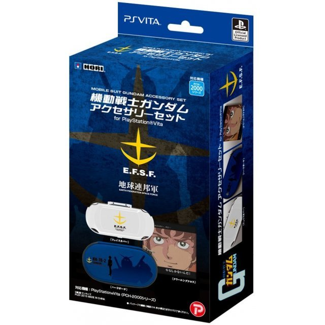 Mobile Suit Gundam Accessory Set for PlayStation Vita (EFSF)