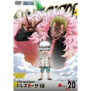 One Piece 17th Season Dressrosa Hen Piece 20