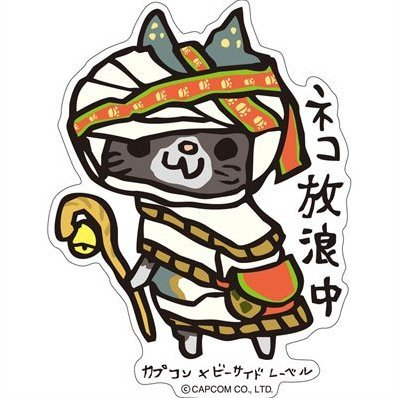 CAPCOM x B-SIDE LABEL Sticker: Monster Hunter X Neko Horochu (Re-run)