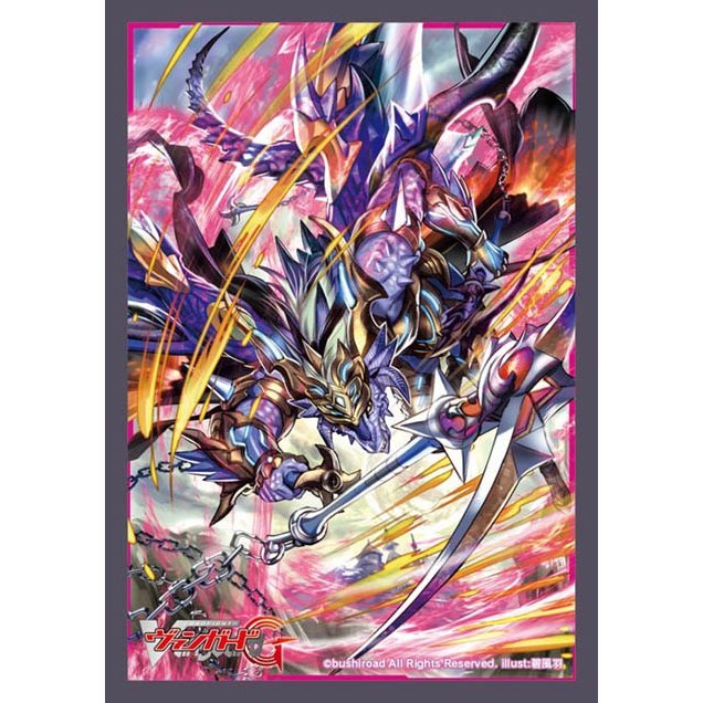 Cardfight!! Vanguard G Bushiroad Sleeve Collection Mini Vol. 194: Rikudo Stealth Dragon Tsukumorakan
