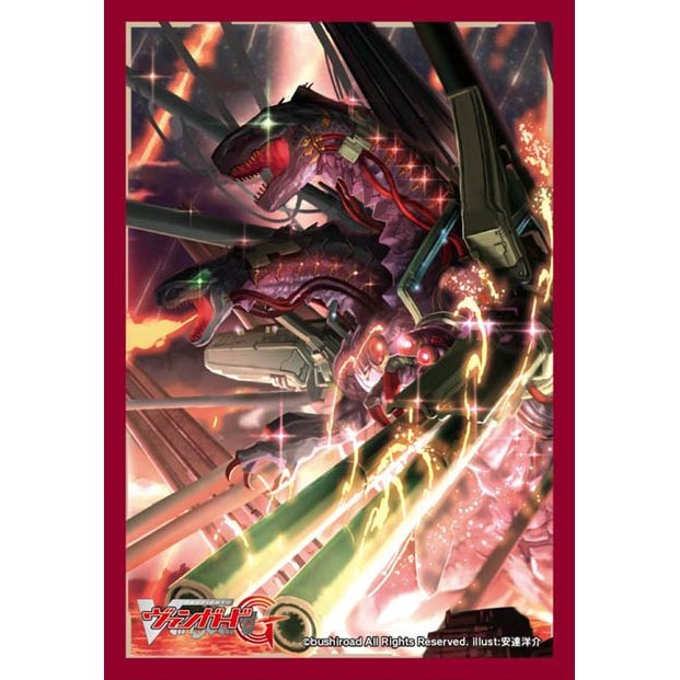 Cardfight!! Vanguard G Bushiroad Sleeve Collection Mini Vol. 195: Destruction Tyrant Twin Tempest