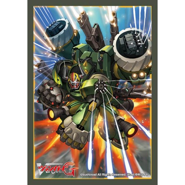 Cardfight!! Vanguard G Bushiroad Sleeve Collection Mini Vol. 196: Great Villain Dirty Picaro
