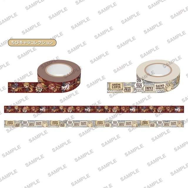 Code:Realize Masking Tape: Chara Collection