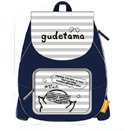 Gudetama Sweat Mini Backpack