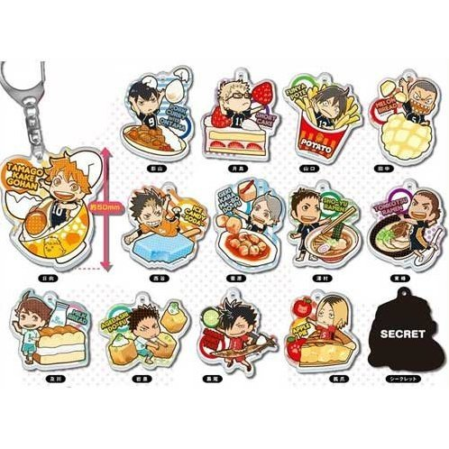 Haikyu!! Acrylic Food Keychain (Set of 14 pieces) (Re-run)