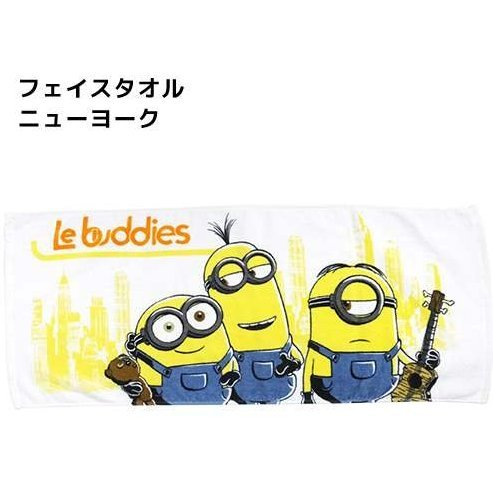 Minions Face Towel: New York