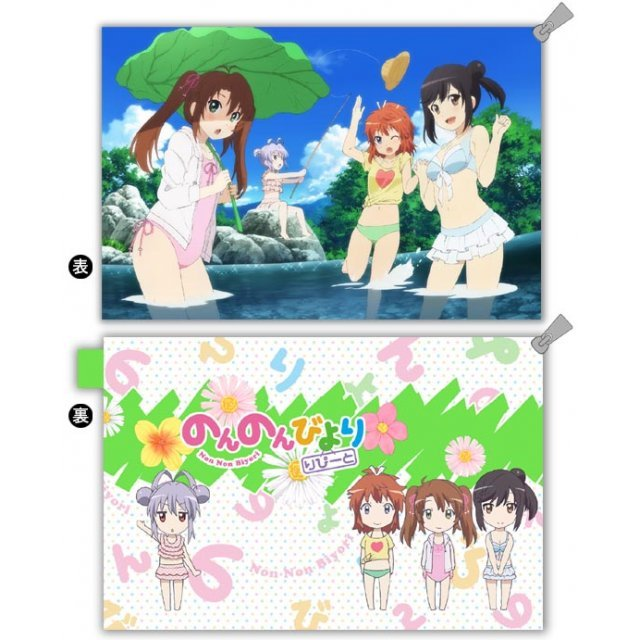 Non Non Biyori Repeat Water-repellent Pouch: Swimwear Ver.