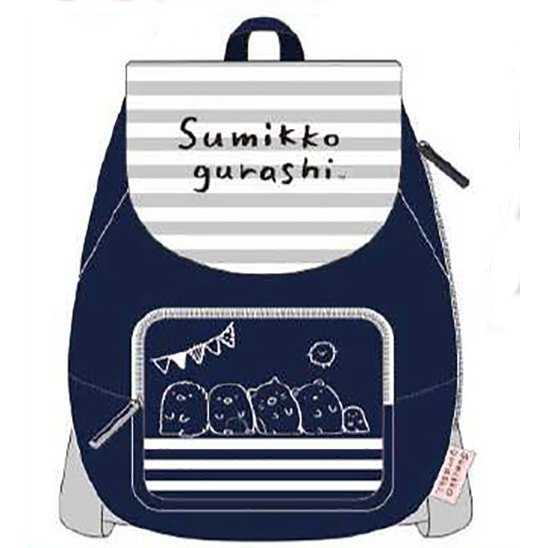 Sumikko Gurashi Sweat Mini Backpack