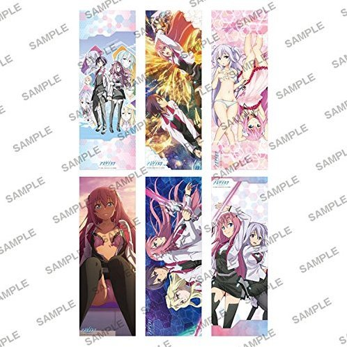 The Asterisk War Pos x Pos Collection (Set of 8 pieces)