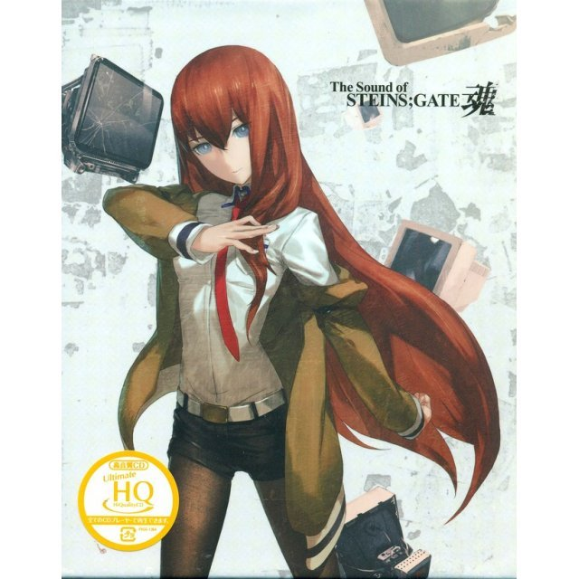The Sound of STEINS;GATE Complete [7CD+DVD-ROM]