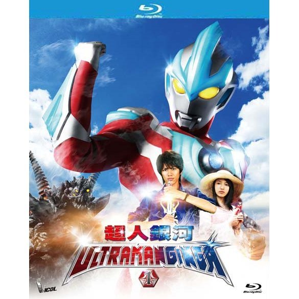Ultraman Ginga 1 (1-6 Episode)