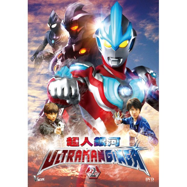 Ultraman Ginga 2 (4-6 Episode)