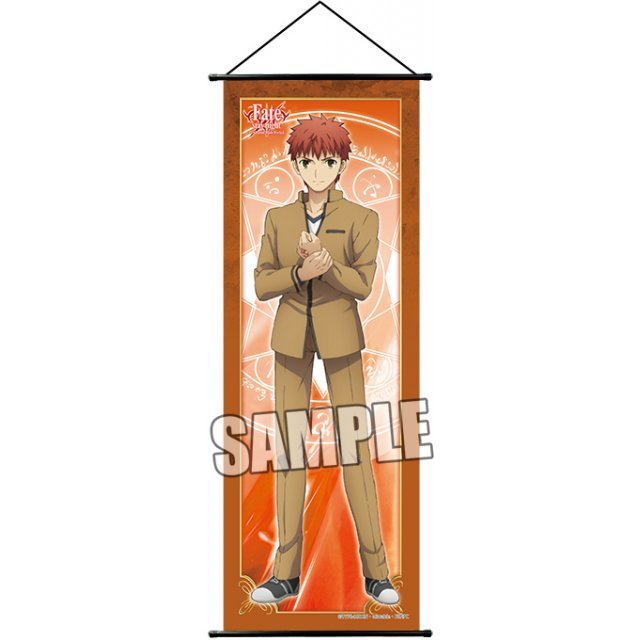 Fate/stay night Unlimited Blade Works Slim Tapestry: Emiya Shiro